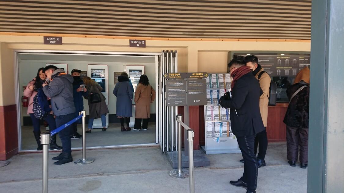 韓国ソウルの景福宮(キョンボックン)の入場料
