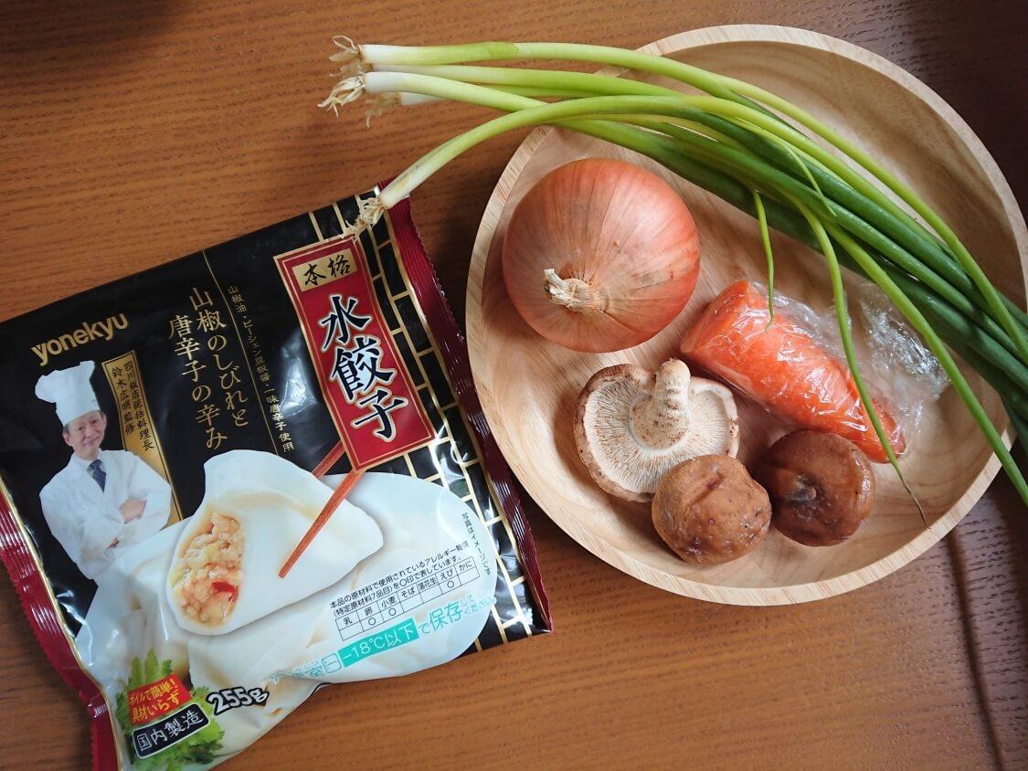 餃子スープ(韓国マンドゥクッ)のレシピ材料