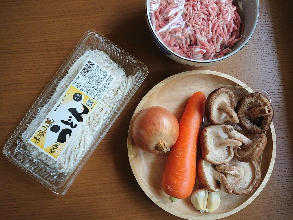 ひき肉うどんのレシピ材料