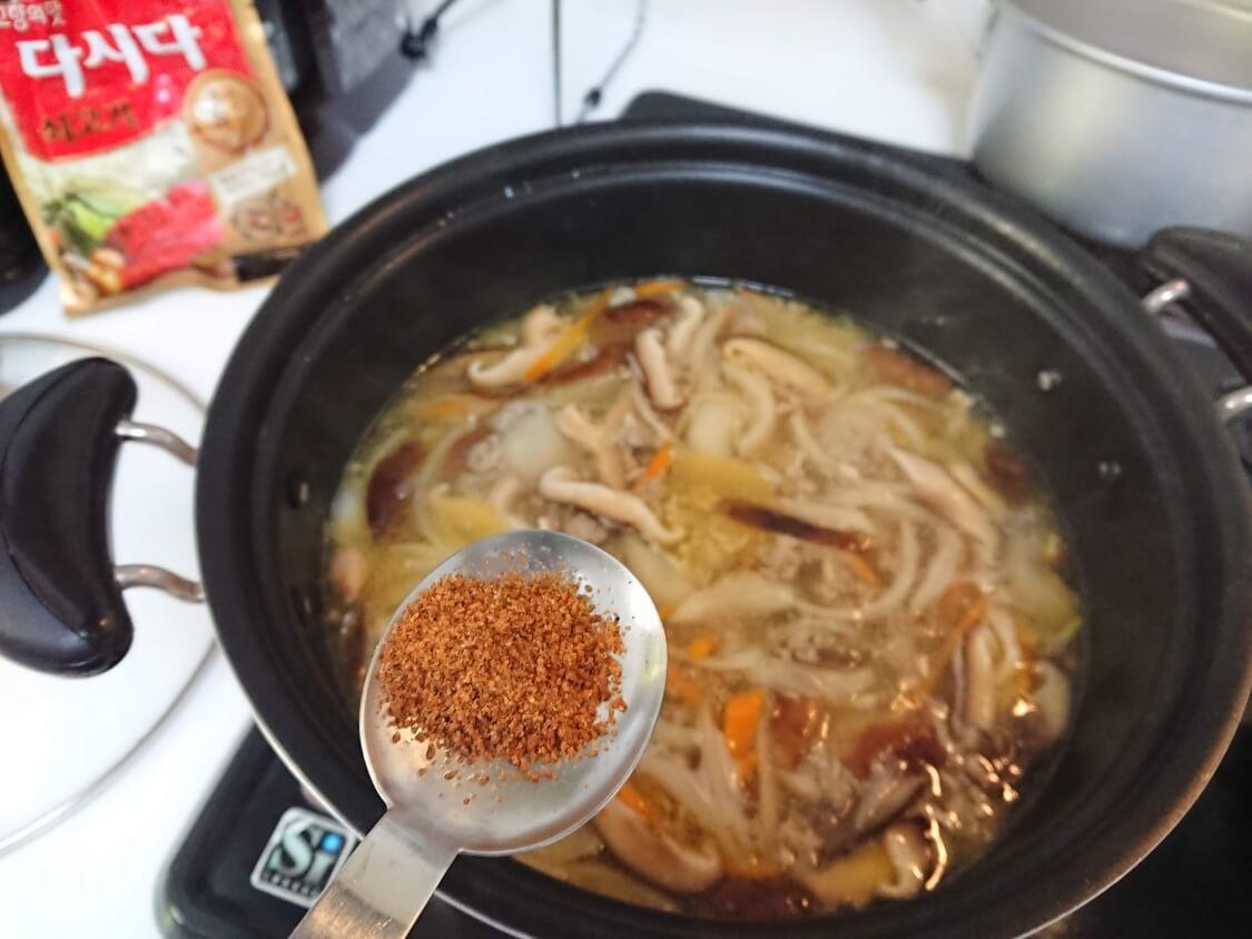 ひき肉うどんの作り方