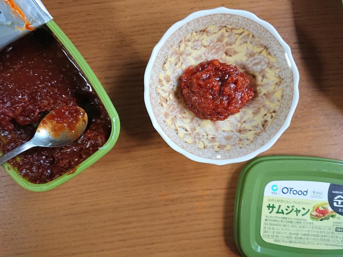 ポッサムの韓国人気レシピ。ポッサムのタレ