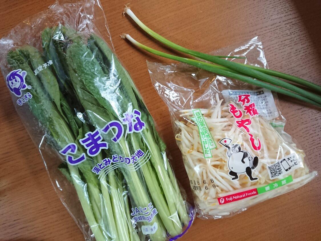 レンジで簡単♪小松菜ともやしのナムルのレシピ材料