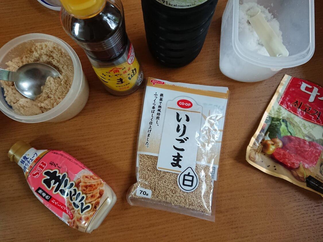 レンジで簡単♪小松菜ともやしのナムルの作り方。調味料