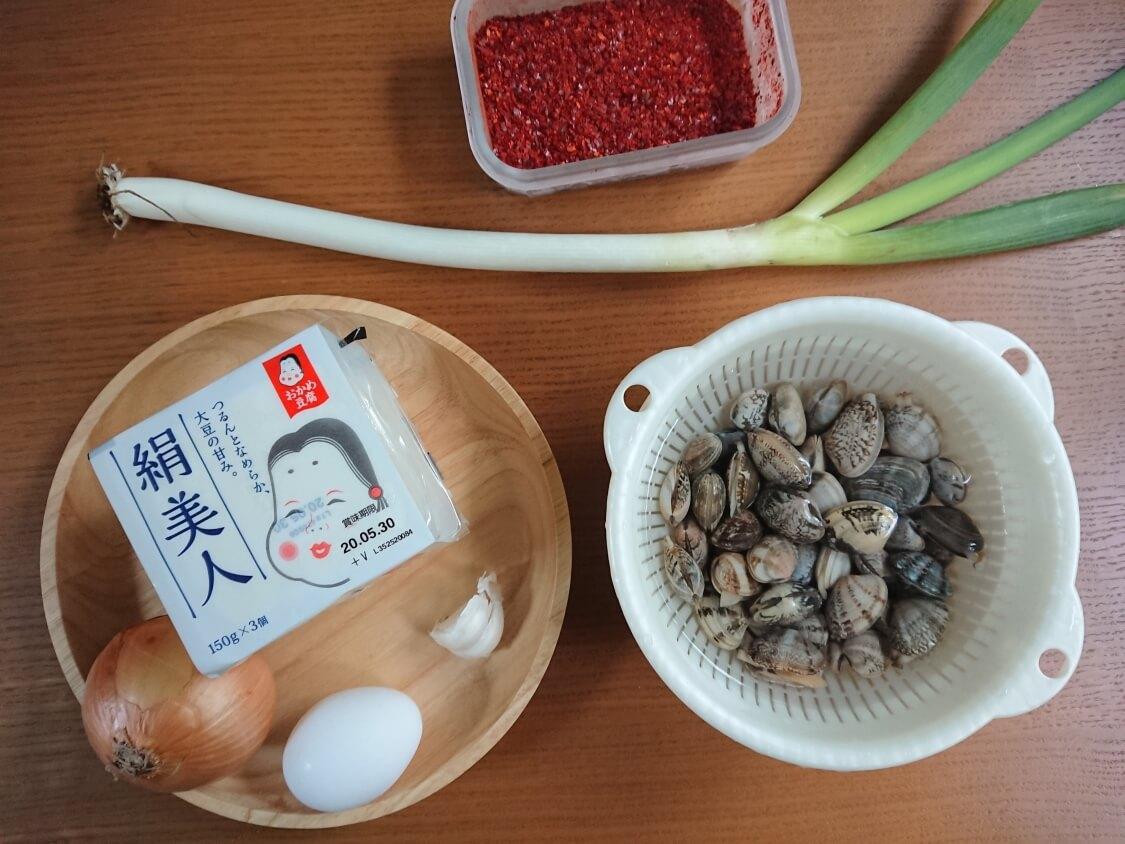 スンドゥブチゲのレシピ材料