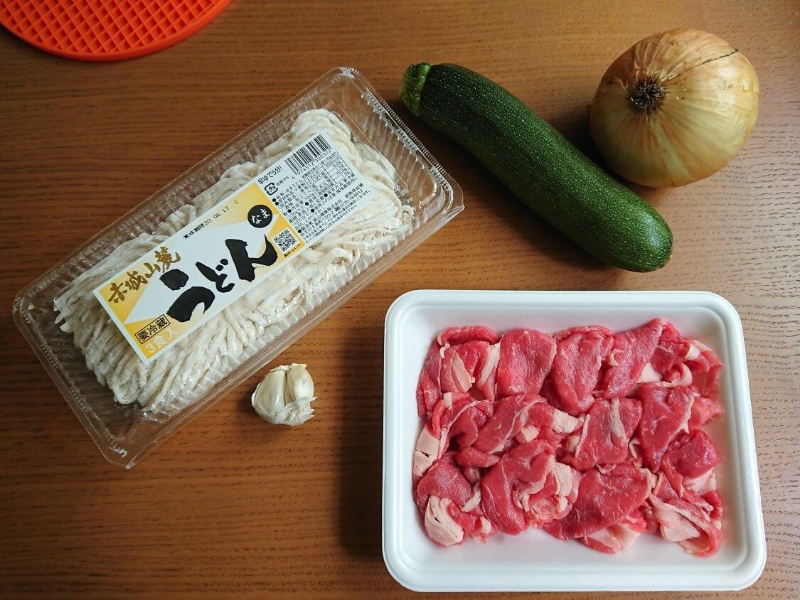 牛肉うどん!韓国のカルグクス人気レシピの材料