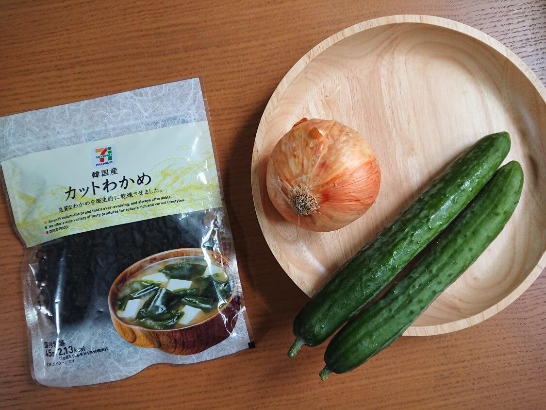 きゅうりとわかめの韓国冷製スープのレシピ材料