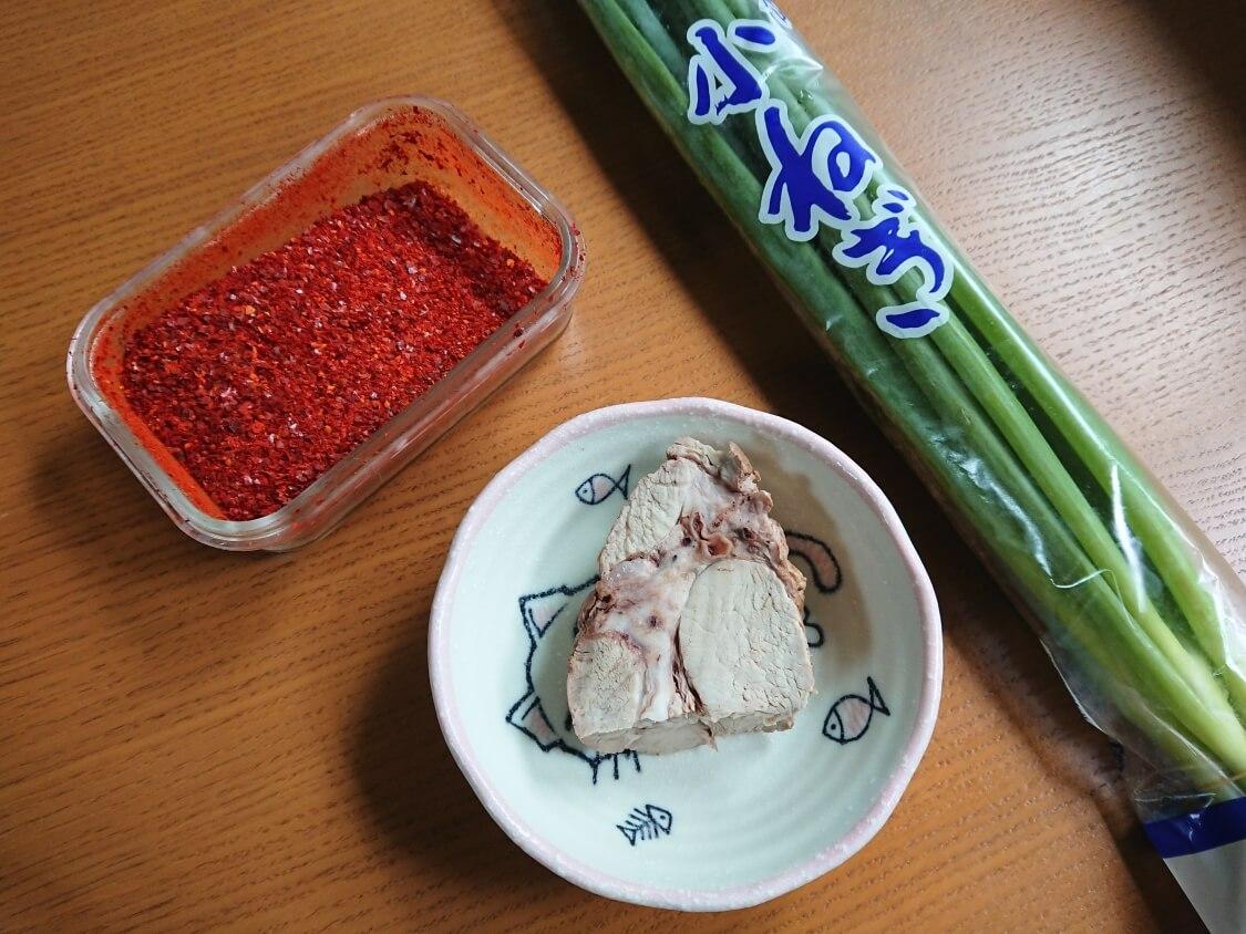 煮豚ポッサム肉の残りでアレンジレシピ。材料と調味料