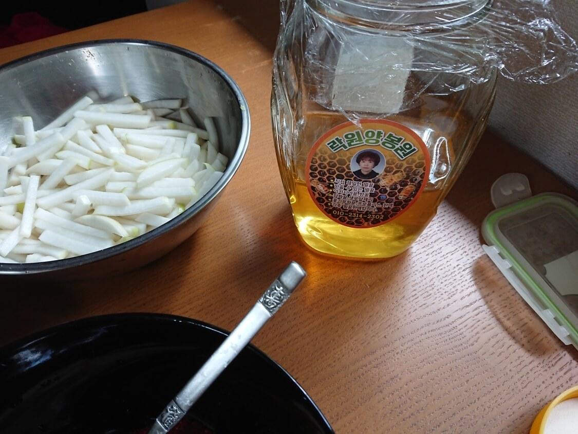 ポッサムキムチ(茹で豚によく合う和え物)の作り方。味付け(ヤンニョム)