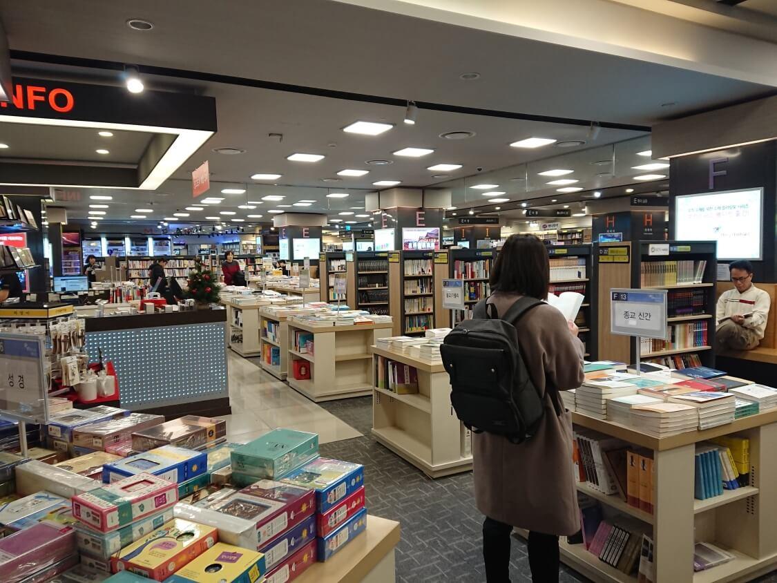 ソウルIFCモールの書店