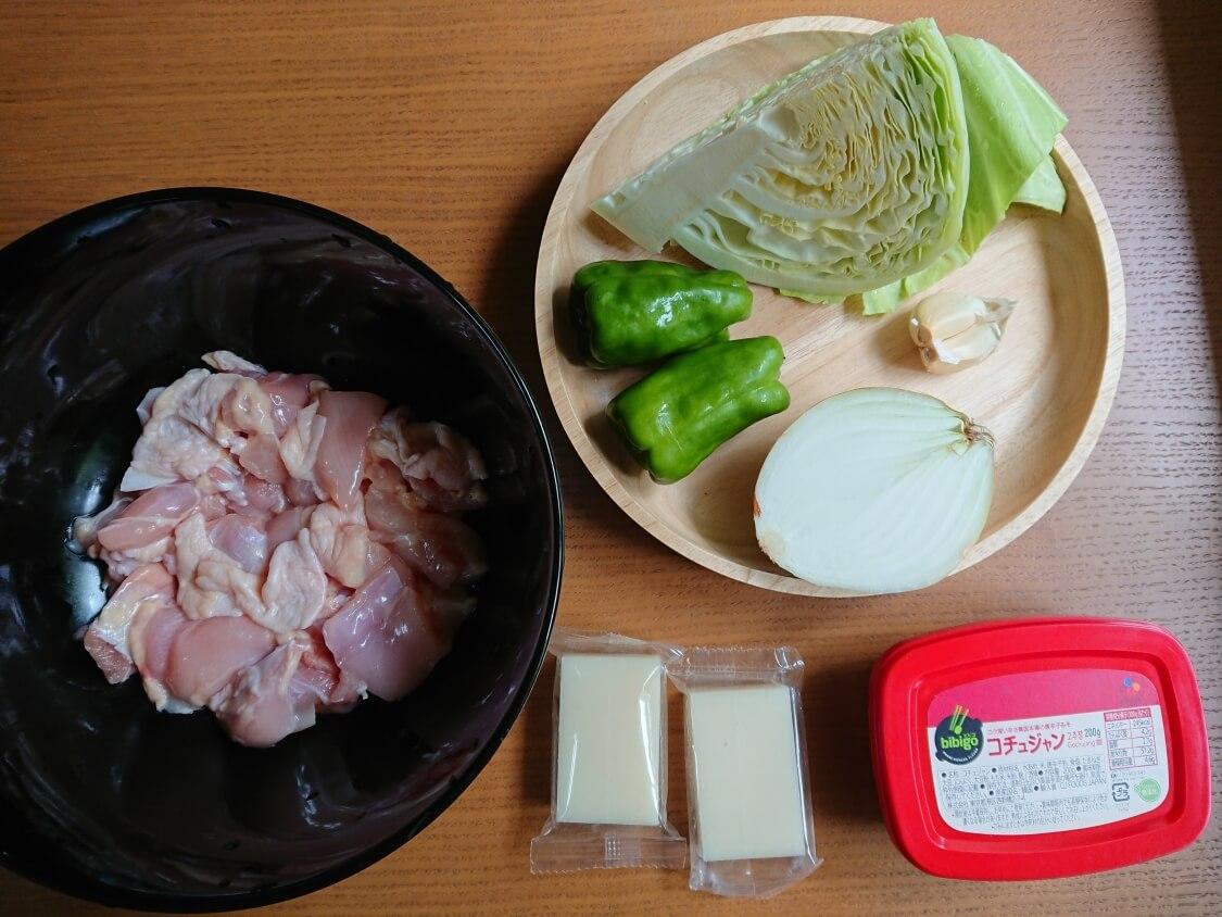 レンジで簡単!チーズタッカルビのレシピ材料