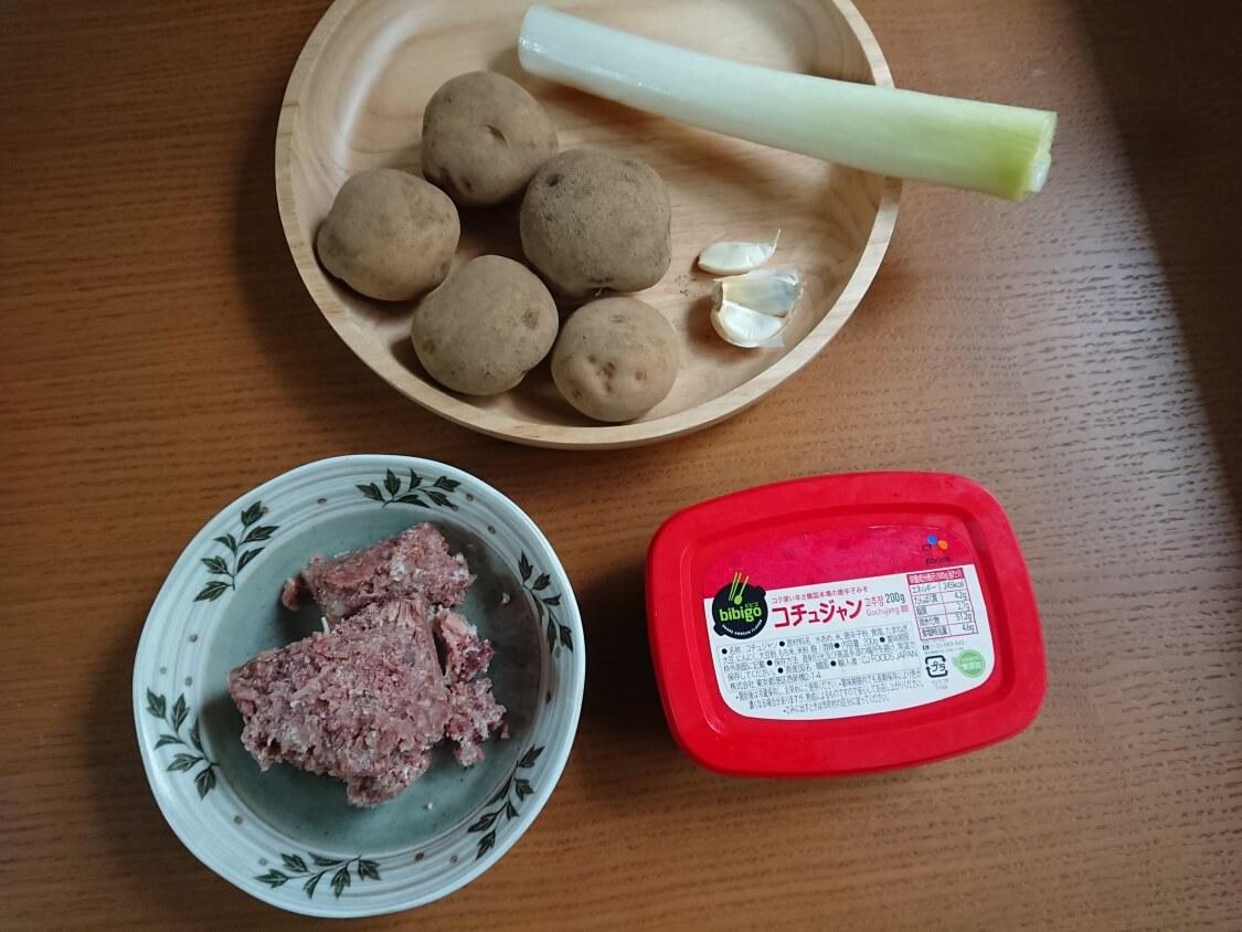 韓国風チーズコンビーフ。ホクホクじゃがいも入りのレシピ材料