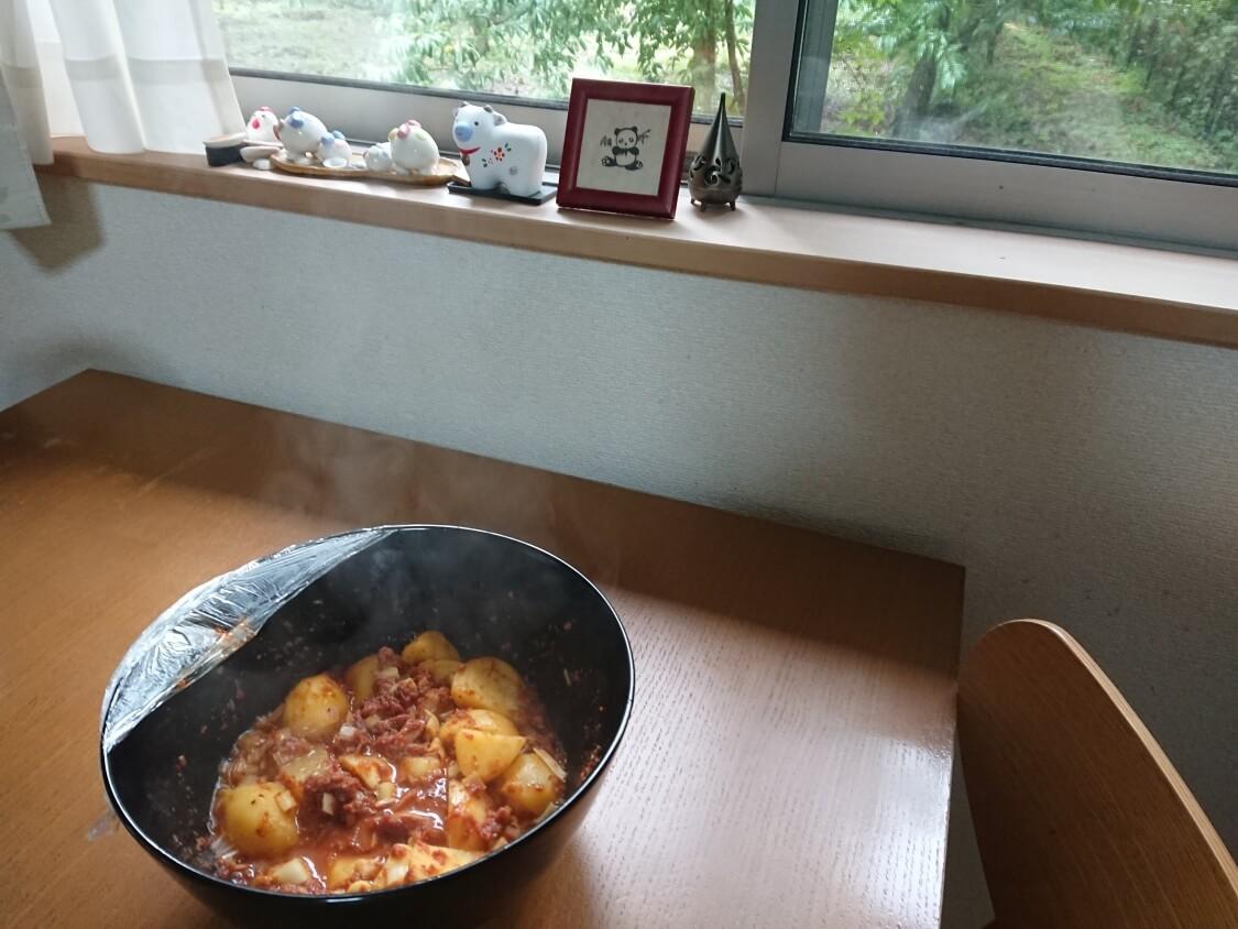 韓国風チーズコンビーフ。ホクホクじゃがいも入りの作り方。レンジの時間