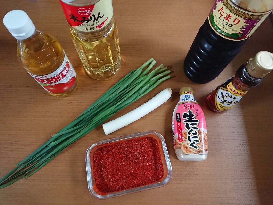 ニラ入りの万能醤油だれのレシピ。材料と調味料