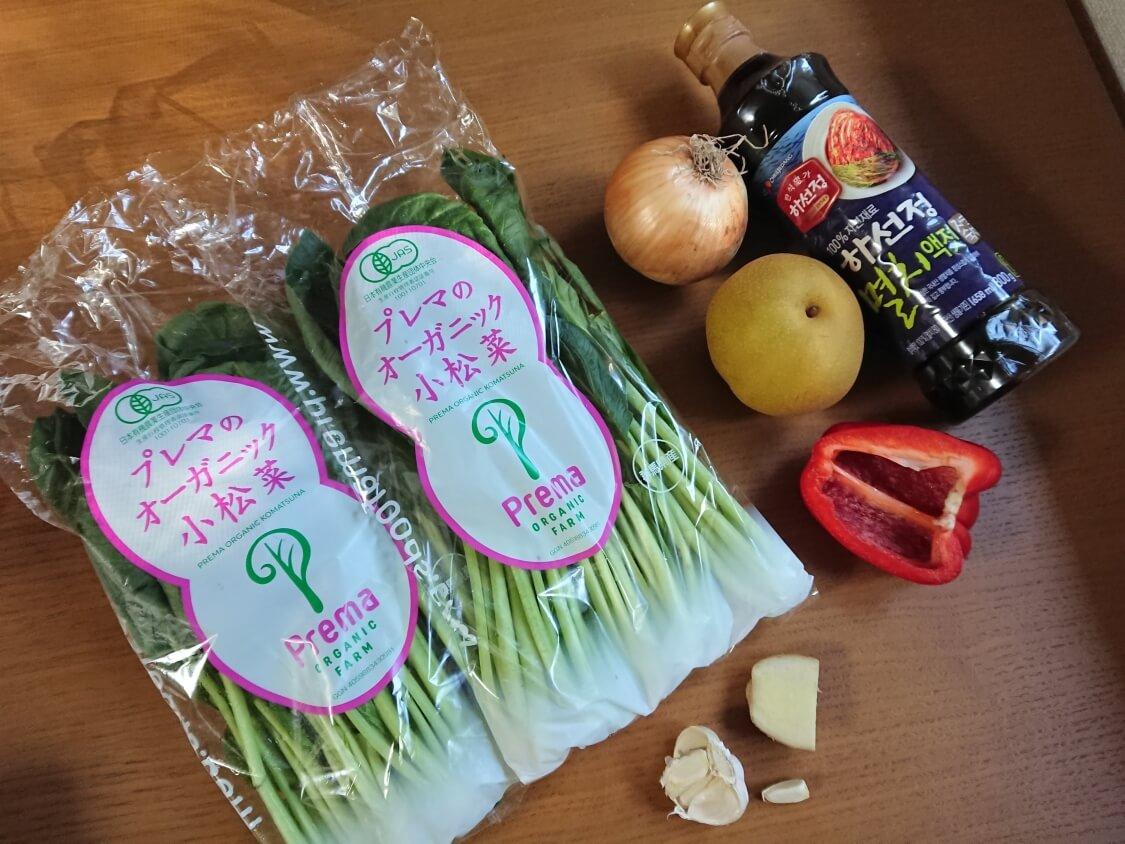 ヨルムキムチ(小松菜のキムチ)の韓国レシピ材料