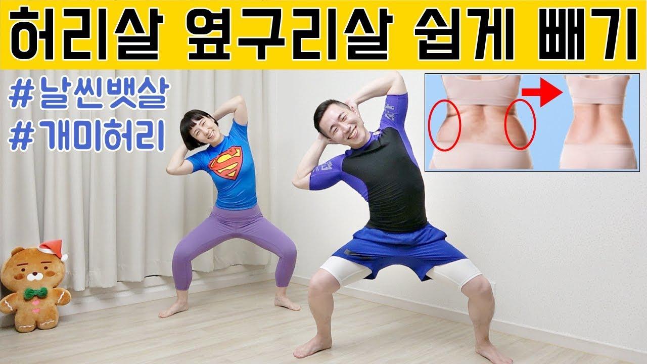 で 10 キロ 痩せる 週間 曲 二 ダンス TikTokの2週間で10キロ痩せるダンスは効果ある?韓国ダイエット曲はhandclap!