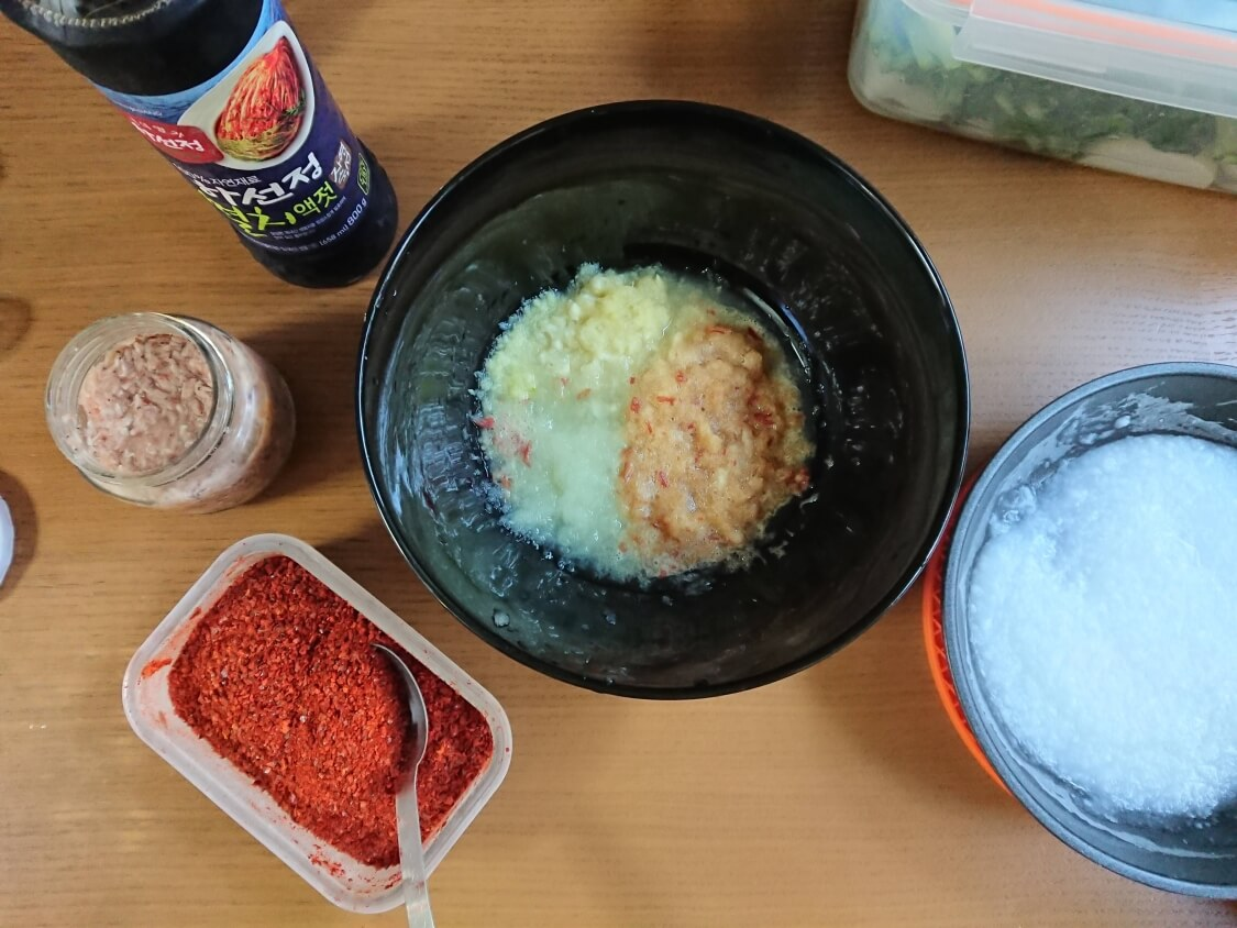 大根の葉入り!カクテキキムチの韓国レシピ。ヤンニョム(味付け)の作り方