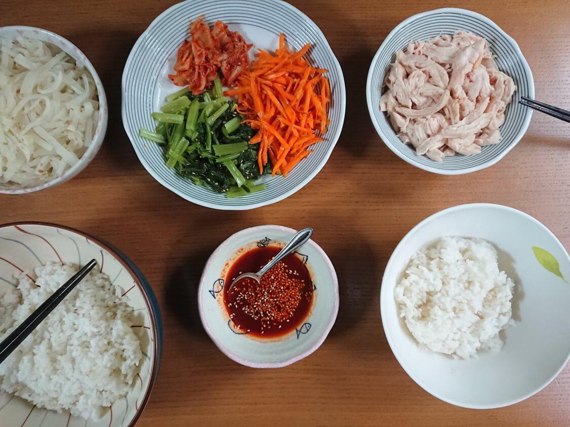 ヘルシービビンバのレシピ。具材とナムル