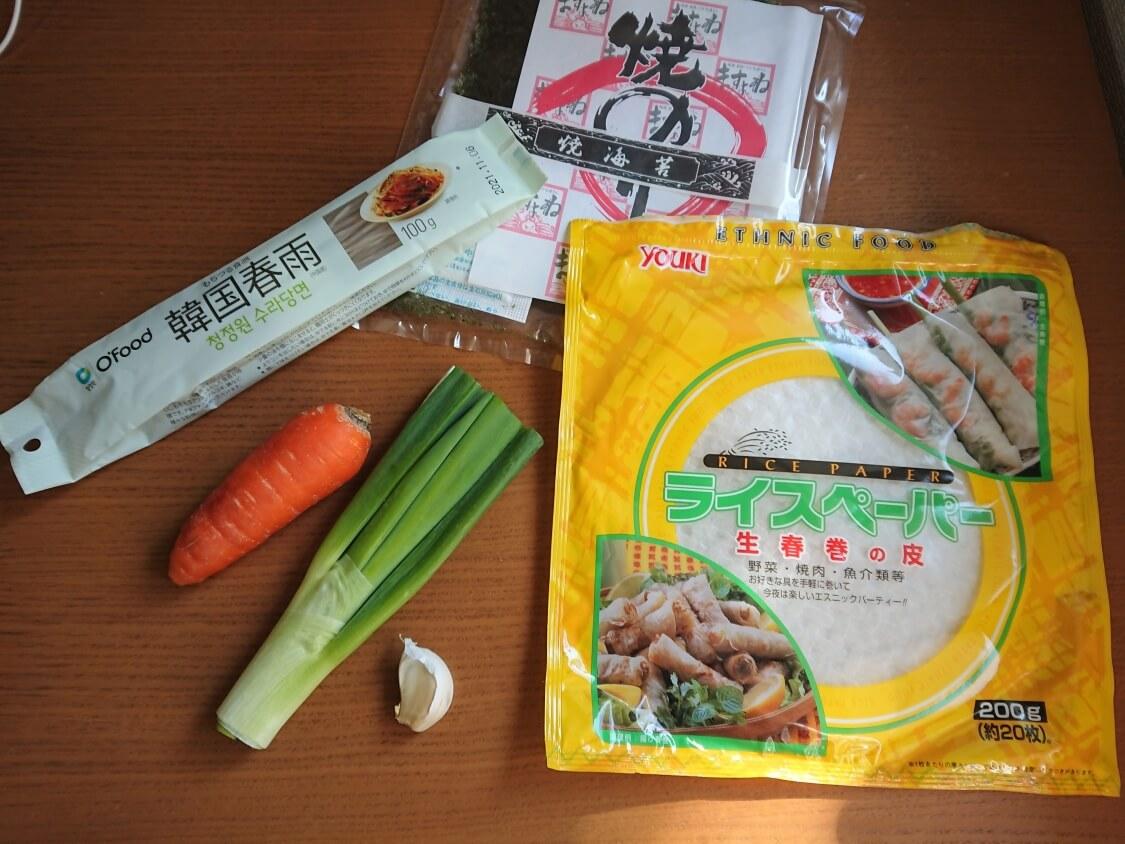 春雨の海苔巻き揚げ(キムマリ)の韓国人気レシピ。材料