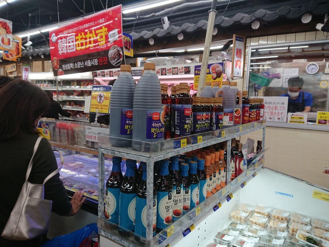 新大久保「ソウル市場」韓国料理キムチの調味料、イワシの魚醤とアミの塩辛