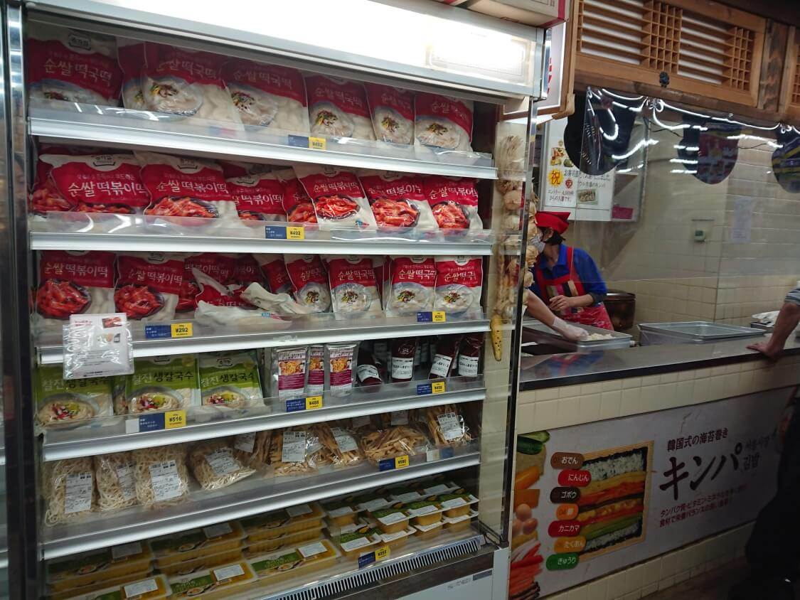 新大久保「ソウル市場」トッポギ、韓国のお餅トック