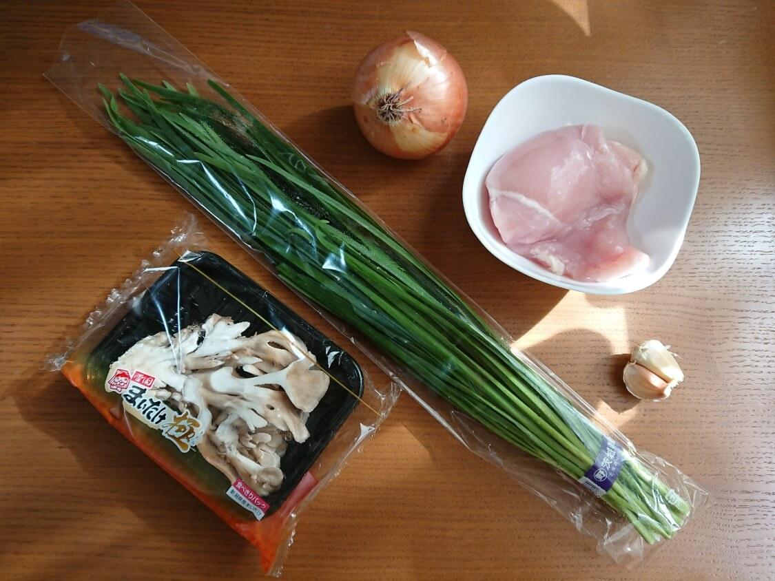 鶏肉ユッケジャンスープのレシピ材料(胸肉で作る旨辛タッケジャン)