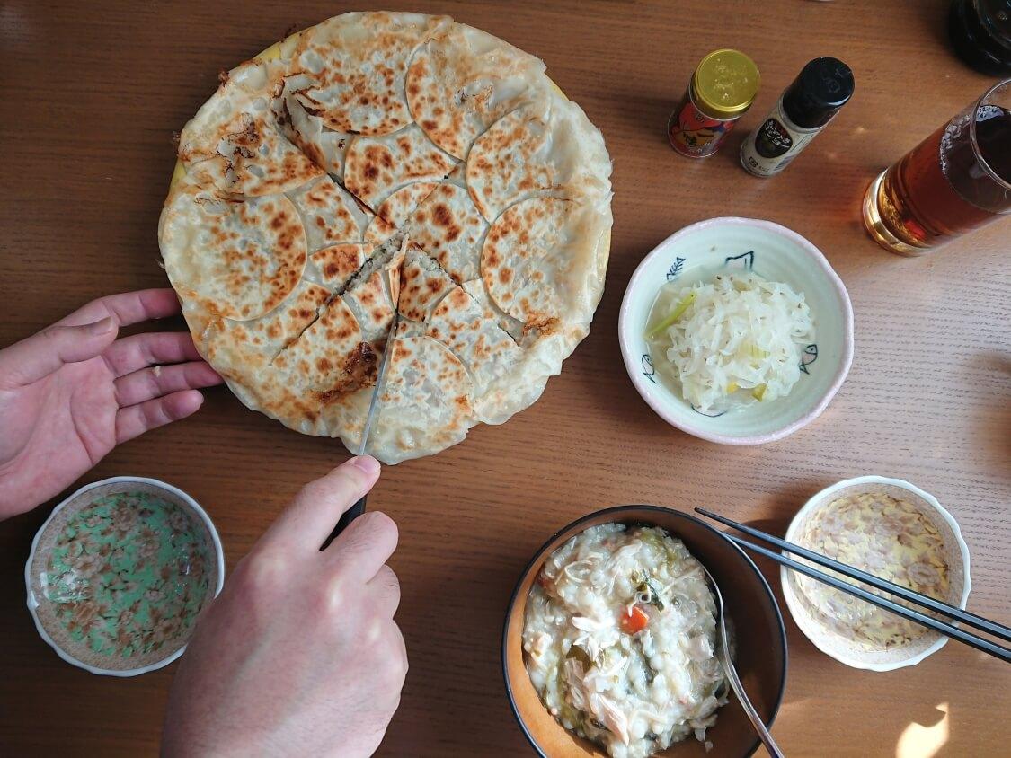 大根のナムルのレシピ。副菜・付け合わせ