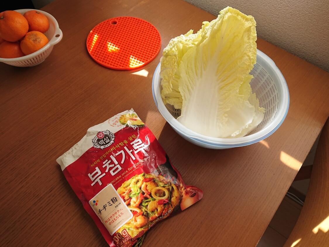 白菜チヂミの簡単レシピ。材料