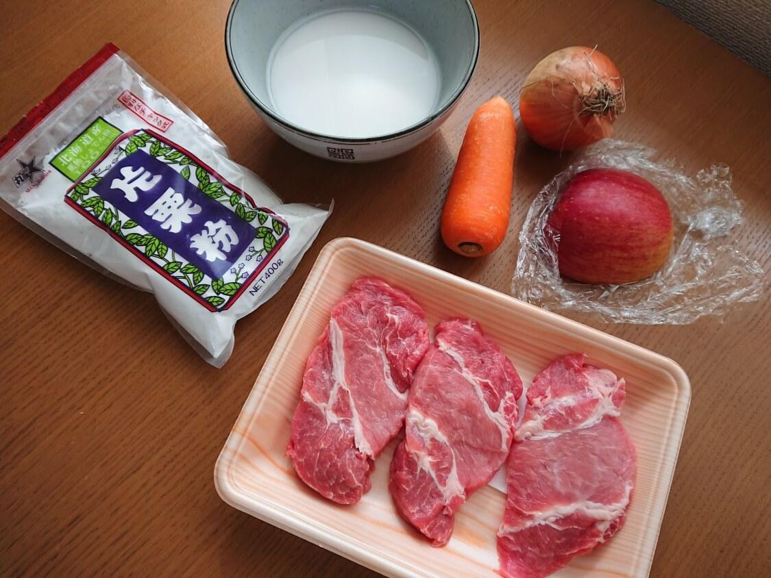 酢豚の人気レシピの材料(韓国式の作り方)