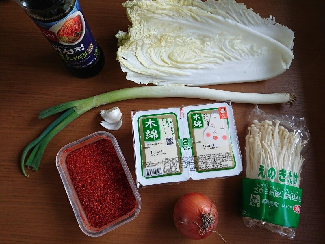 旨辛!豆腐チゲの韓国人気レシピの材料