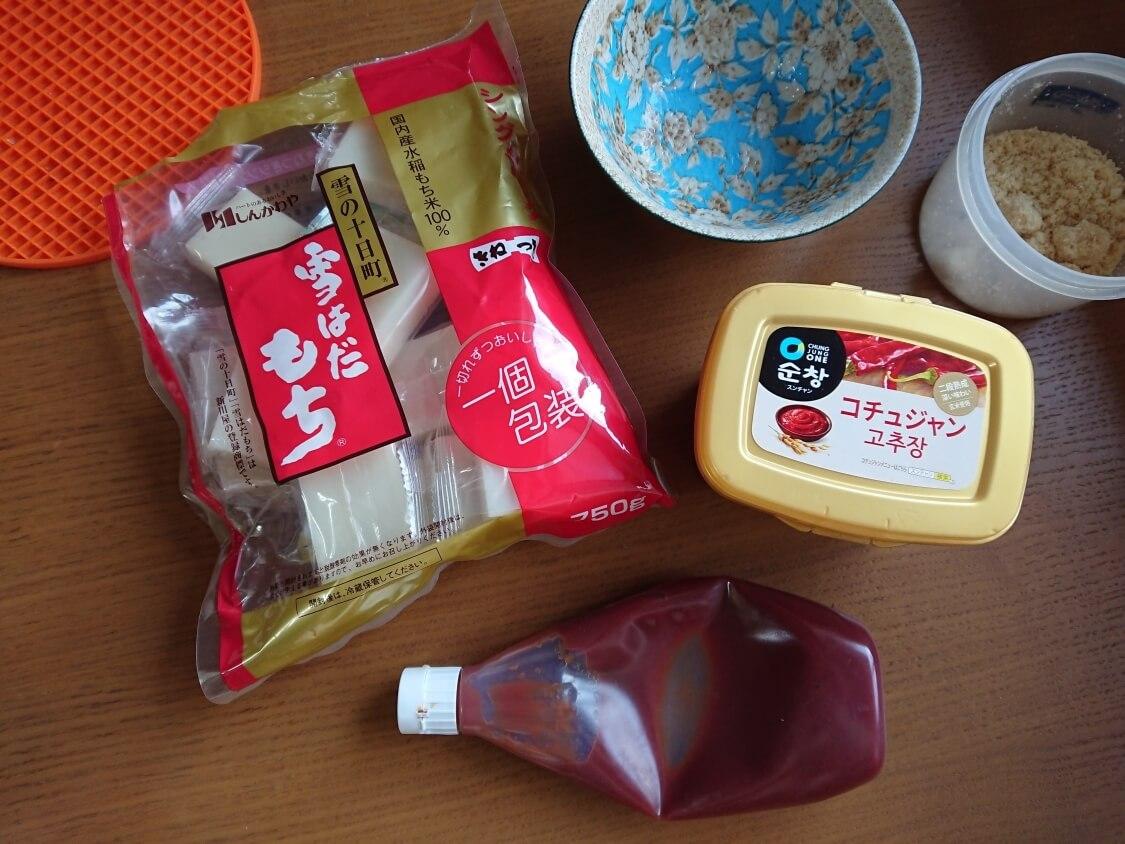 ヤンニョム揚げ餅の韓国レシピ材料