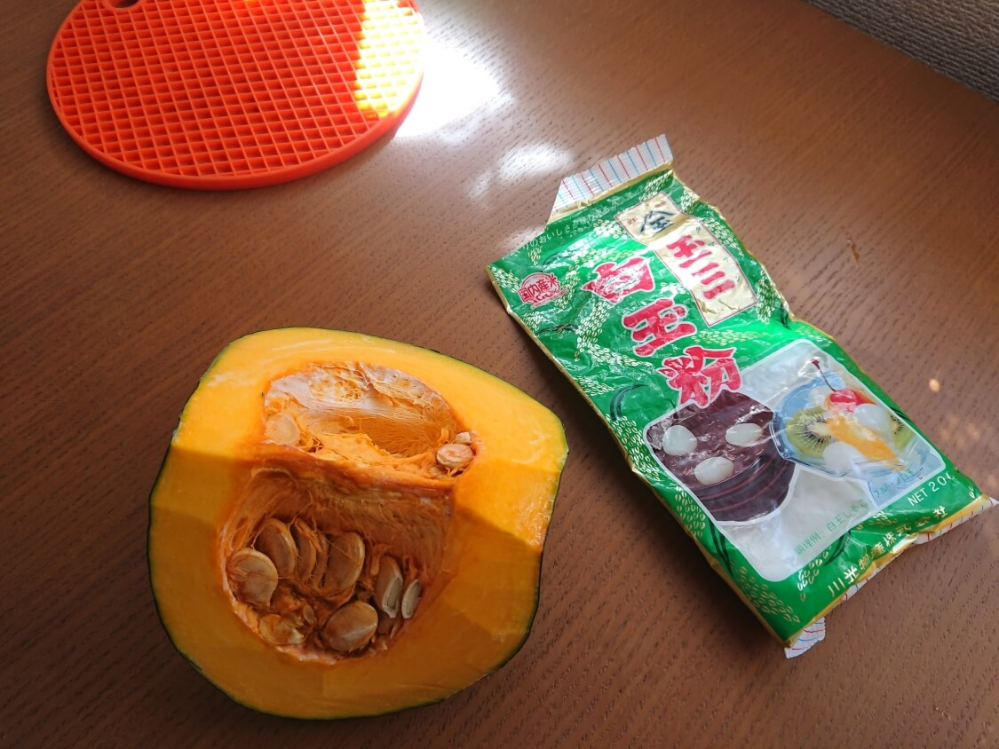 かぼちゃ粥(スープ)のレシピ材料