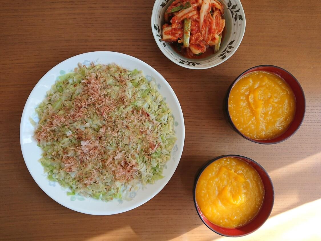 かぼちゃ粥(スープ)の作り方。盛り付け