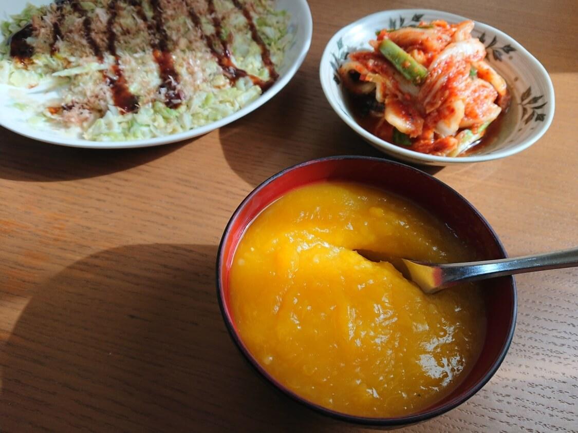 かぼちゃ粥(スープ)のレシピ。簡単健康食