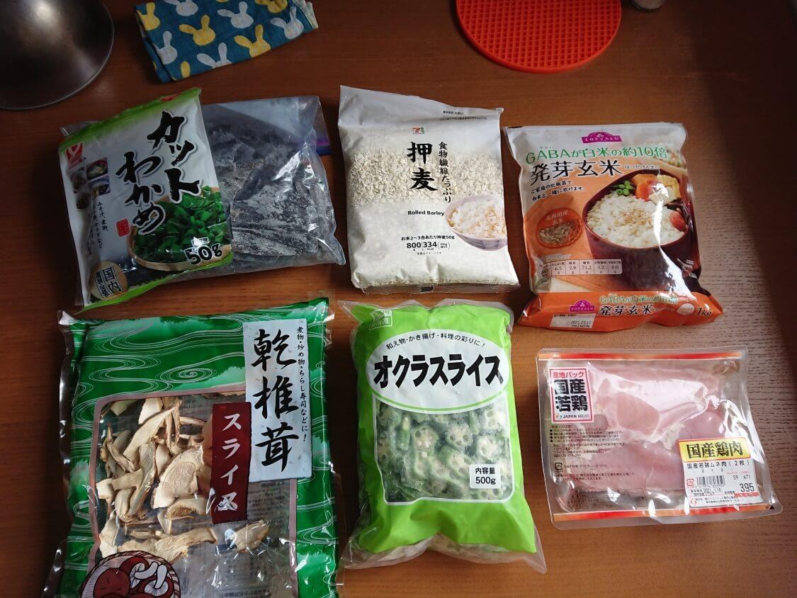 痩せるおかゆ!ダイエット食「沼」のアレンジレシピ。材料