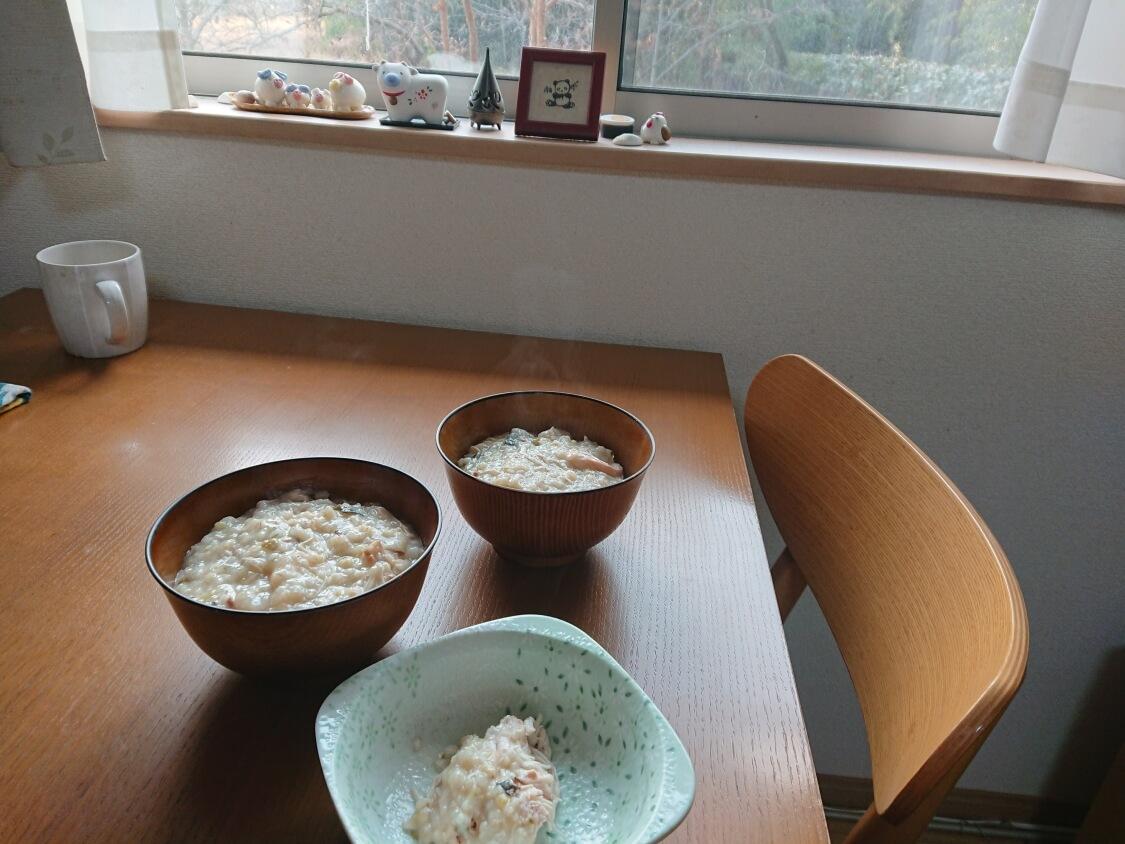 痩せるおかゆ!ダイエット食「沼」のレシピ。出来上がり