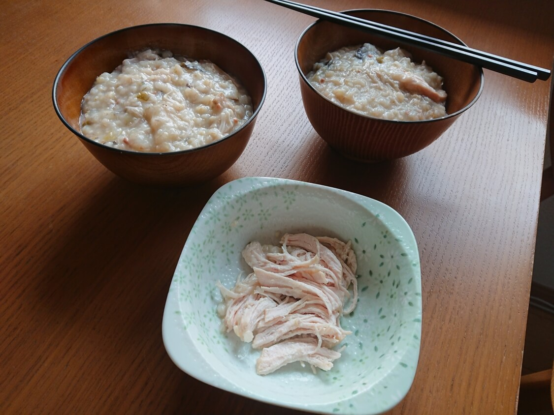 痩せるおかゆ!ダイエット食「沼」のレシピ。盛る