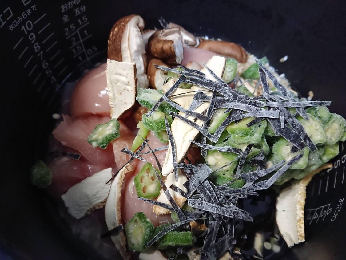 痩せるおかゆ!ダイエット食「沼」のレシピ。違う日の作り方