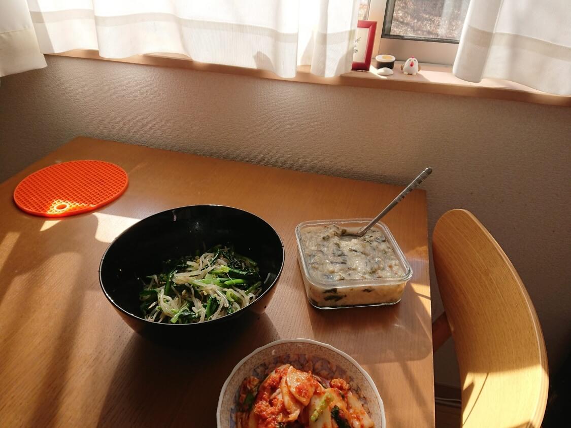 痩せるおかゆ!ダイエット食「沼」のレシピ。合うおかず