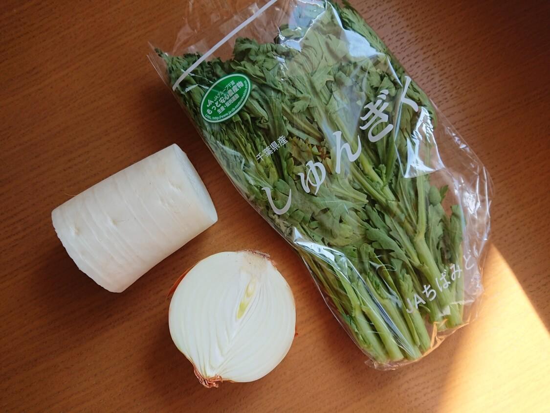 サバの煮付けの韓国レシピ。野菜は大根と春菊と玉ねぎ