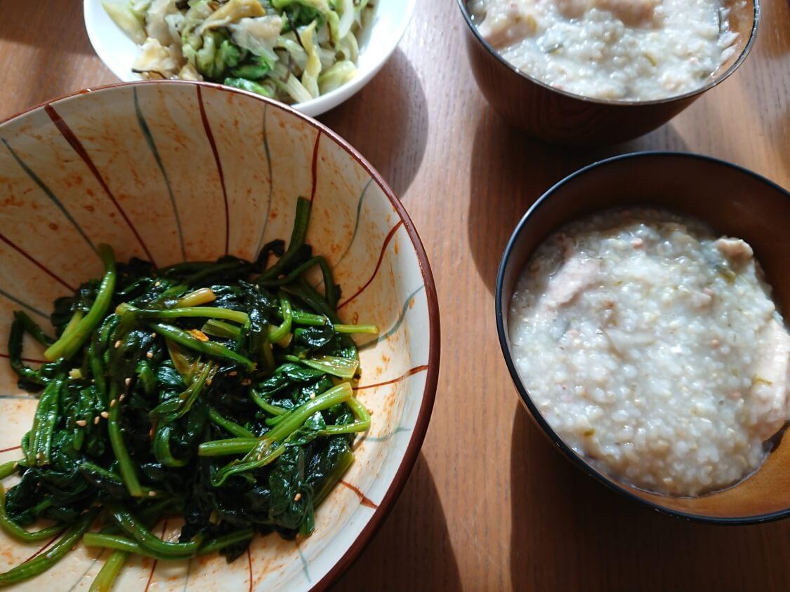 簡単!ほうれん草とワカメのコチュジャン和えのレシピ。痩せるお粥「沼」のおかずとして