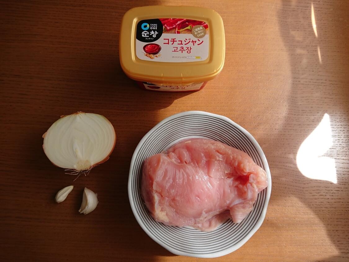 むね肉で!鶏ミンチのヤンニョムチキンハンバーグのレシピ材料
