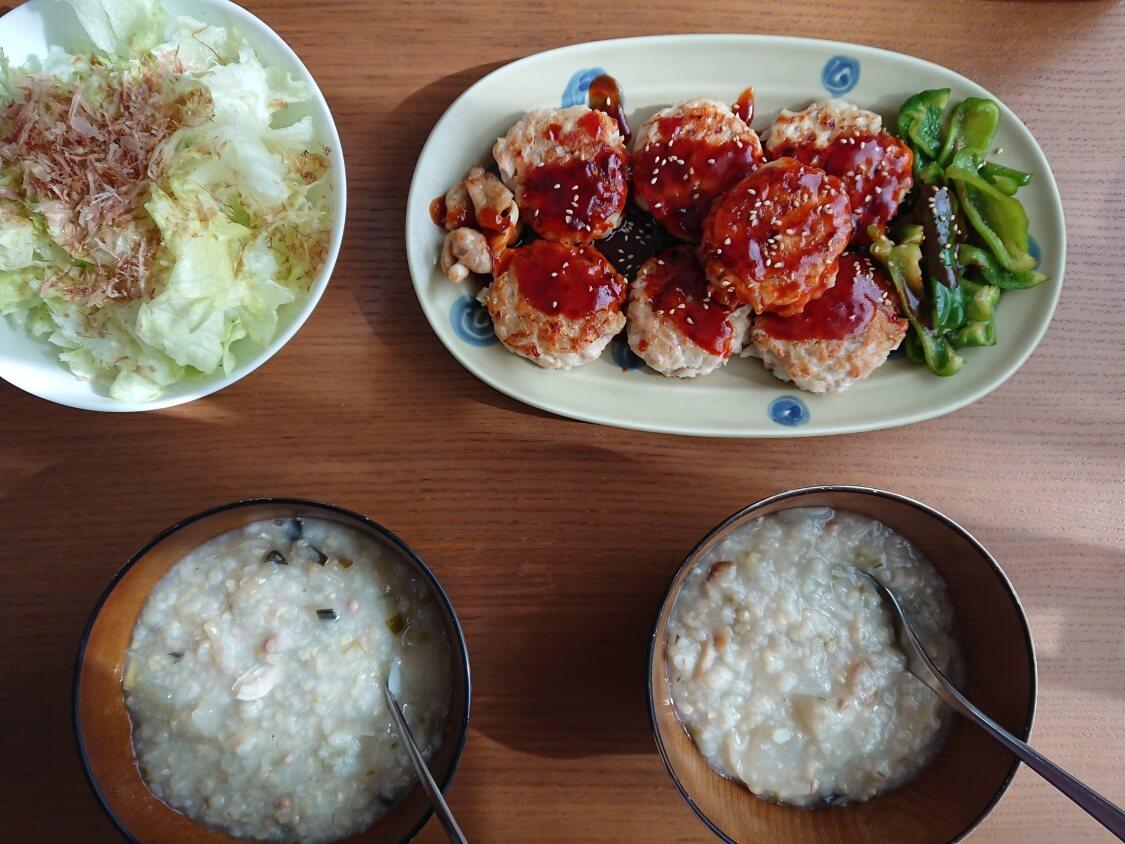 むね肉で!鶏ミンチのヤンニョムチキンハンバーグのレシピ。献立