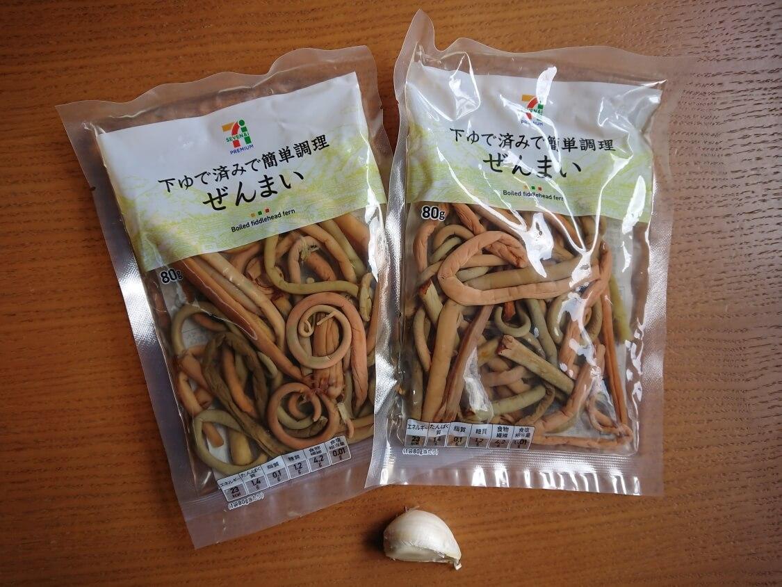 ぜんまいナムル+韓国わらびナムルの人気レシピ。材料と調味料