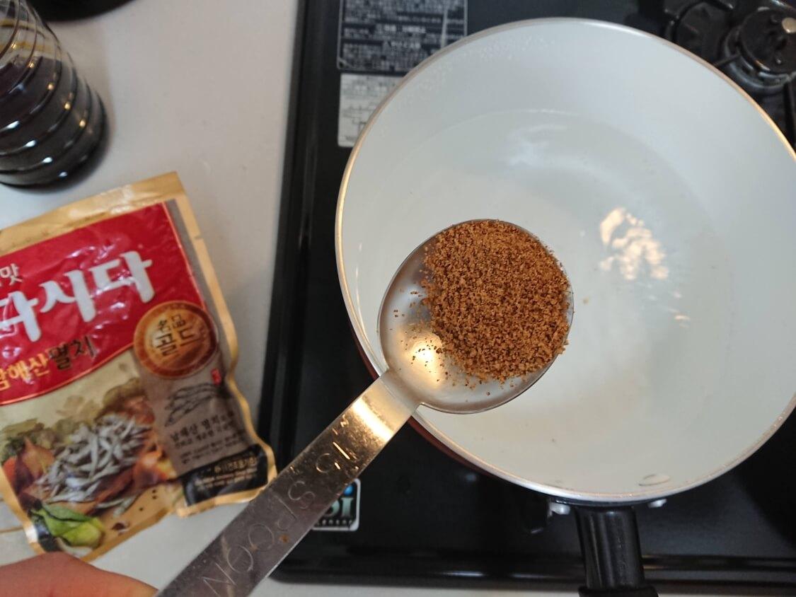 美味しい簡単わかめスープ♪お肉なしの韓国レシピ。ダシダなどの調味料について