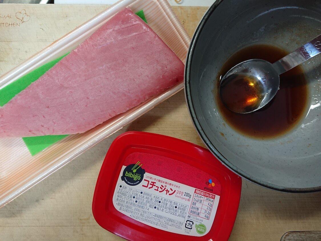 ラクうま!マグロユッケ丼のレシピ。材料と調味料