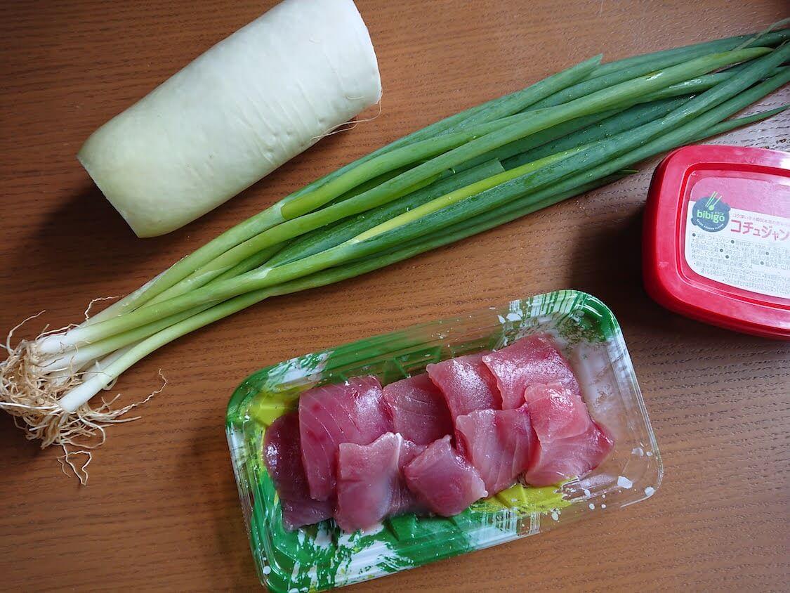 ラクうま!マグロユッケ丼のレシピ。材料と調味料と野菜