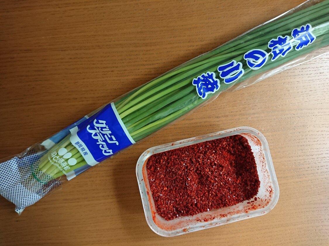 簡単!わけぎ/小ねぎキムチの韓国レシピ。即席パコッチョリの材料と調味料