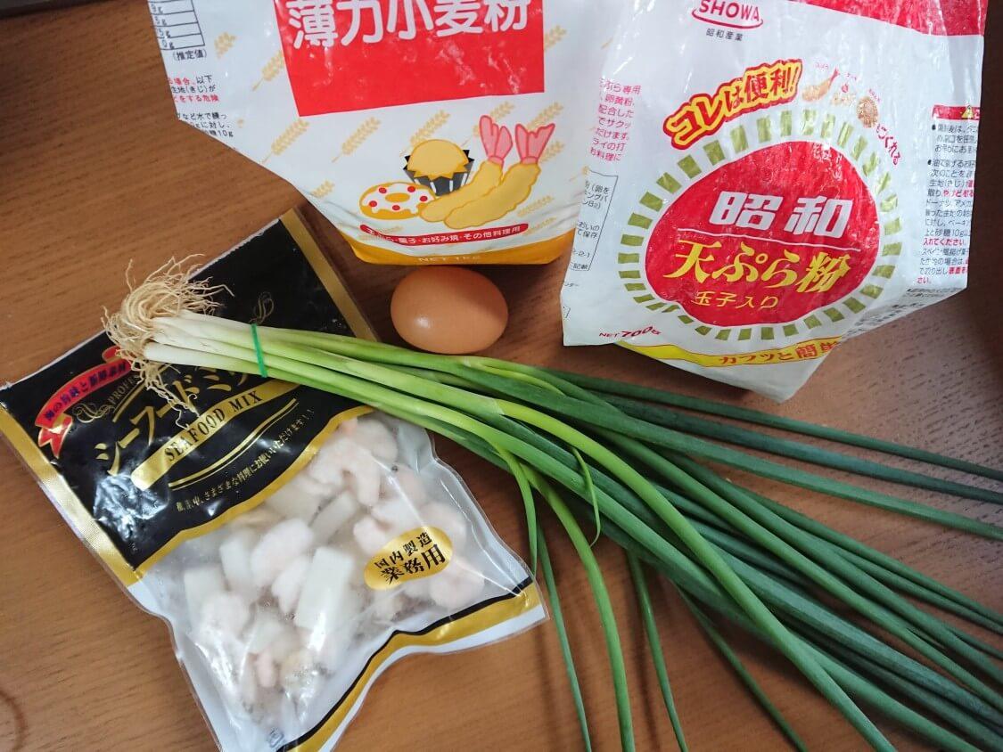 海鮮ねぎチヂミの本格レシピ。材料