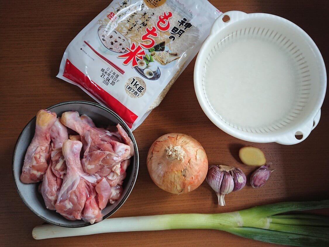 炊飯器で簡単サムゲタン!レシピ材料