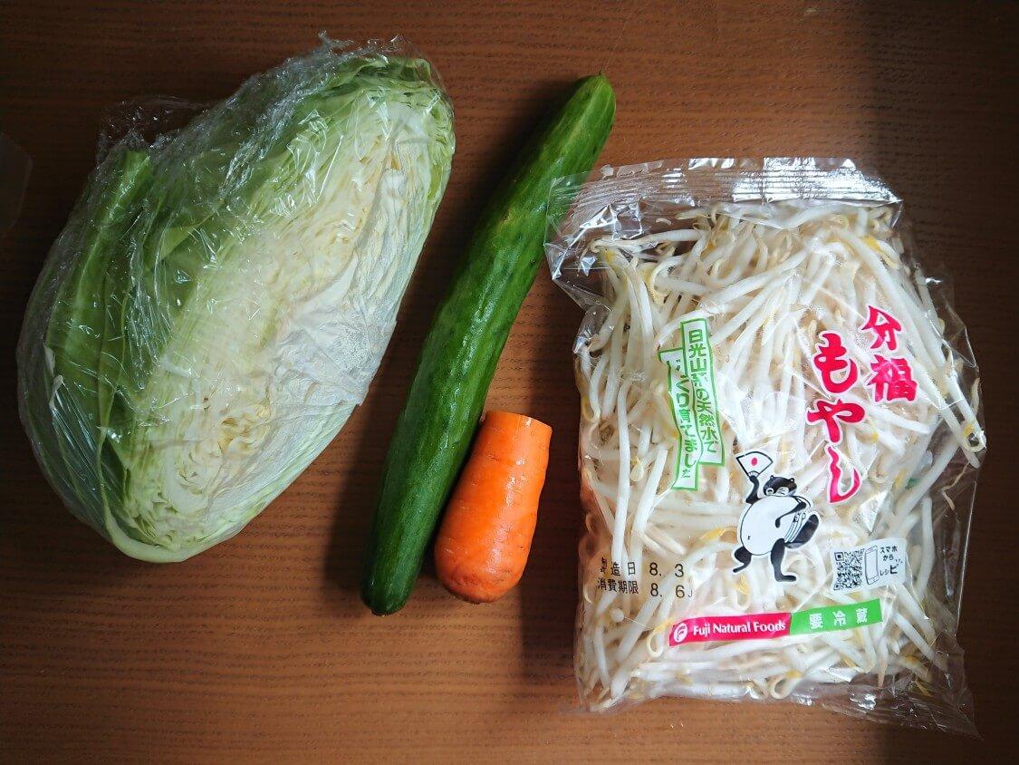 「チョル麺」韓国レシピとアレンジ。野菜の具材について